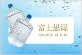 TOKAI 拓開(上海)商貿有限公司