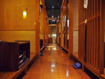 店内图像2
