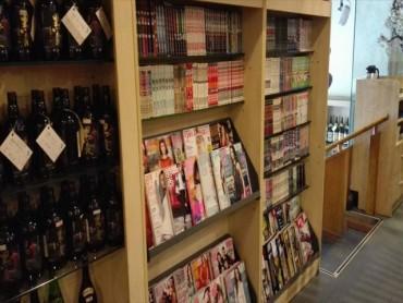 日本漫画、杂志