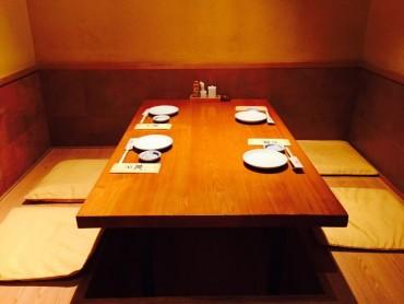(中文) 掘坑榻榻米坐席