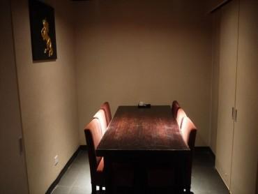 (日本語) 個室2~4名様用