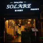 SOLARE【トラットリア ソラーレ】