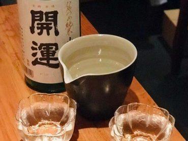 日本酒の種類が豊富です