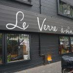 Le Verre a vin【レ ヴェレ ア ヴィン】
