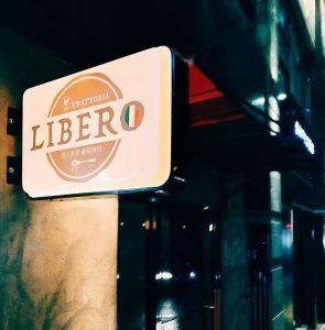 LIBERO【リベロ】