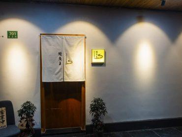 (日本語) お店入口