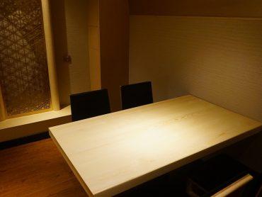 (日本語) テーブル個室