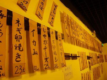 (日本語) 店内壁