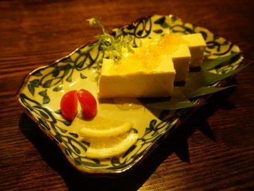 (日本語) ゆずチーズ豆腐