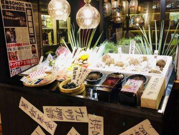 (日本語) 新鮮な食材