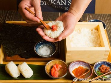 (日本語) 料理