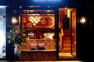 Miss Ali-烤肉酒馆